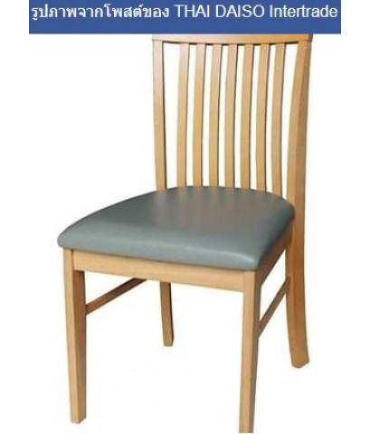 ชุดโต๊ะรับประทานอาหาร เก้าอี้สั่งทำ เตียงนอน