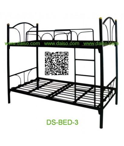 เตียง 3 ฟุต 2 ชั้น DS-Bed3 (ถอดแยกเป็นเตียง 3 ฟุต ได้ 2 ตัว)
