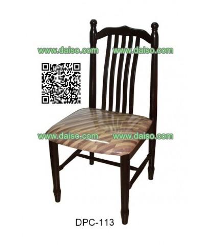เก้าอี้ทานอาหารไม้ยางพารา DPC-113