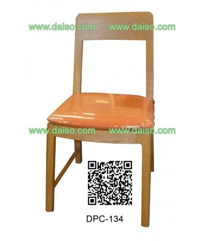 เก้าอี้ทานอาหารไม้ยางพารา DPC-134