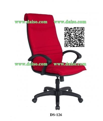 เก้าอี้สำนักงาน DS-126