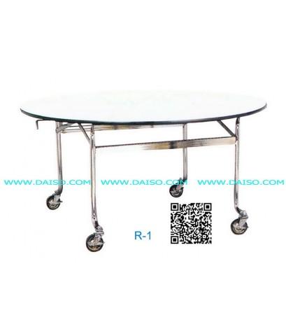 โต๊ะกลมพับได้มีล้อ / โต๊ะจัดเลี้ยงกลมพับได้มีล้อ_R-1