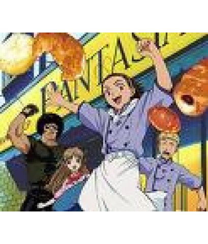 เจปัง แชมเปี้ยนขนมปัง สูตรดังเขย่าโลก/การ์ตูนชุด/พากษ์ไทย,ญี่ปุ่น+ซับไทย DVD 5แผ่นอวสาน