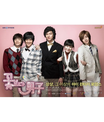 ซีรี่ย์เกาหลีBoys Over Flowers รักฉบับใหม่หัวใจ4ดวง(F4เกาหลี)+ตอนพิเศษ(ซับ) /พากษ์ไทย 7 V2d/25ตอน+sp