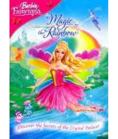 หนังการ์ตูนBarbie Fairytopia Magic at The Rainbow นางฟ้าบาร์บี้กับเวทย์มนตร์แห่งสายรุ้ง/พากษ์ไทย DVD