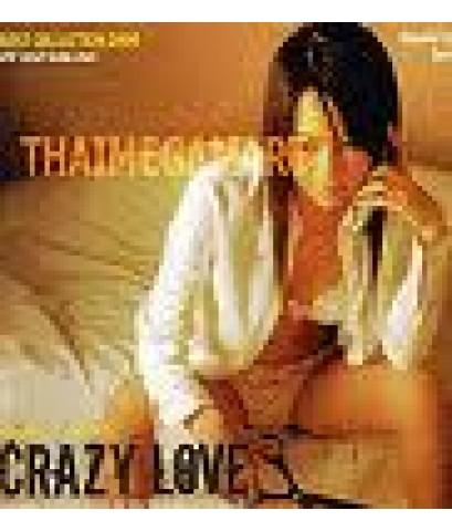 หนังติดเรทCrazy Love เกมส์ร้าย เกมส์รัก /พากษ์ไทย+ซับไทย DVD 1แผ่น(ไม่เซ็น) (โซระ อาโออิ)