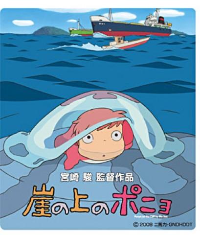 หนังการ์ตูนPonyo on the Cliff by the Sea / โปเนียว ธิดาสมุทรผจญภัย/พากษ์/ไทย+ซับไทย DVD 1แผ่น