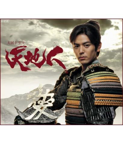 ซีรี่ย์ญี่ปุ่น Tenchijin ซามูไรหัวใจนักสู้ /เสียงญี่ปุ่น+ซับไทย V2D 9แผ่นจบ