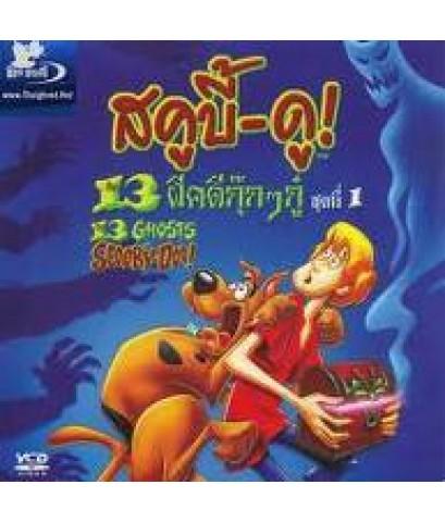 สคูบี้-ดู กับ 13ผีคดีกุ๊กๆ กู๋  SCOOBY DOO 13 GHOSTS /หนังการ์ตูน /พากษ์ไทย,อังกฤษ+ซับไทย, DVD 2แผ่น