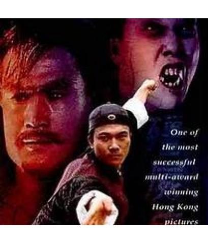 ผีกัดอย่ากัดตอบ ภาค1-5 /หนังจีน/พากษ์ไทย V2D 1แผ่น