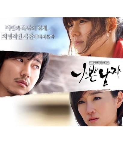 ซีรี่ย์เกาหลีBad Guy รักที่สุดเทพบุตรคนเลว/พากษ์ไทย,เสียงเกาหลี+ซับไทย DVD 6แผ่นจบฮันกาอิน,คิมนัมกิล