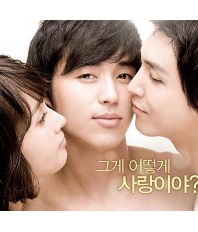 หนังเกาหลีHello my love ฉันกับเธอและนายอีกคน /พากษ์ไทย,เกาหลี ซับไทย (หนังเกย์)