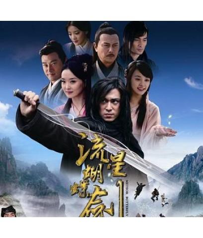 กระบี่ผีเสื้อสะท้านภพ /หนังจีนกำลังภายใน /พากษ์ไทย 8แผ่นจบ(อัดทรู)