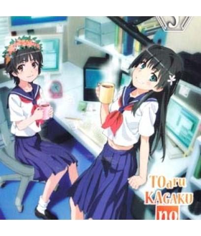 To Aru Kagaku No Railgun /เรลกัน แฟ้มลับคดีวิทยาศาสตร์/หนังการ์ตูนชุด/พากษ์ไทย,ญี่ปุ่น ซับไทย 2แผ่นจ