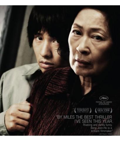 หนังเกาหลีMother หัวใจเธอ ทวงแค้นสะกดโลก /พากษ์ไทย,เกาหลี ซับไทย DVD 1แผ่น (วอนบินมาแว้ว)