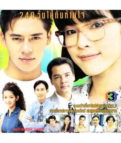 คนึงหา(พัสสน+กุลสตรี) /ละครไทย 2แผ่นจบ