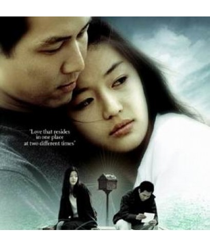 หนังเกาหลีIl Mare อิล มาเร ลิขิตรักข้ามเวลา /พากษ์ไทย,เกาหลี ซับไทย