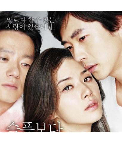 More Than Blue : รักนี้เพียงเพื่อเธอ(ควอนซางวู) /พากษ์ไทย,เกาหลี ซับไทย
