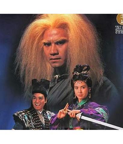 ดาบมังกรหยก ตอน วีรบุรุษสิงโตทอง(อู๋เหวินกั้วะ)/หนังจีนกำลังภายใน /พากษ์ไทย 2แผ่นจบ(อัดวีดีโอ)