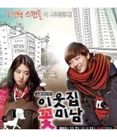 ซีรี่ย์เกาหลีFlower Boy Next Door / รักใสใส...ของนายข้างบ้าน /พากษ์ไทย,เกาหลี ซับไทย HDTV 4แผ่นจบ