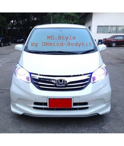 ชุดแต่ง MG. Honda FREED Minor Change 2012-2015