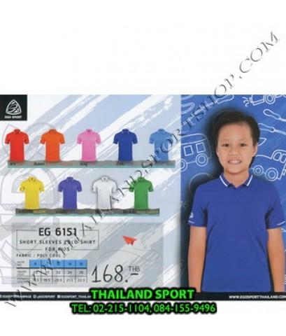 เสื้อ POLO SHIRT เด็ก คอโปโล EGO SPORT รุ่น EG 6151 (สี...)