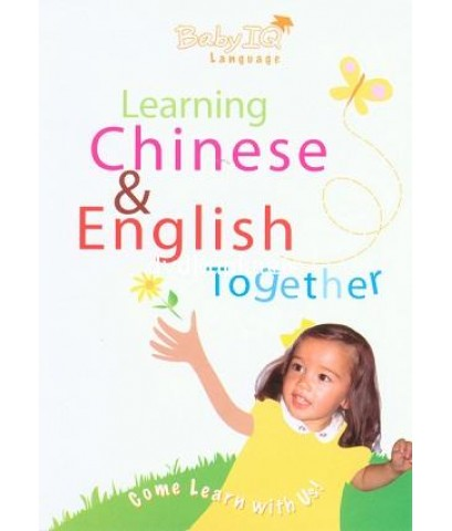 Learning Chinese and English Together สอนภาษาจีนและอังกฤษพร้อมๆกัน