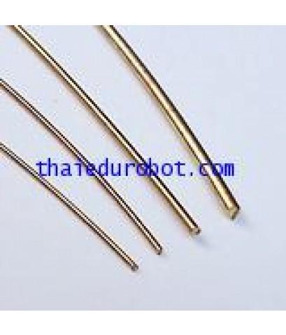 34112 ลวดทองเหลือง เส้นผ่าศูนย์กลาง 4.0 mm ยาว 5 เมตร ดัดงอได้