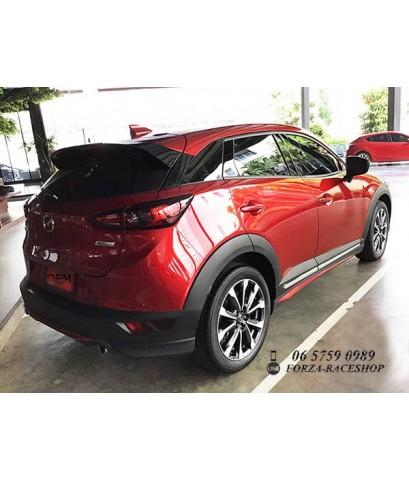 ชุดแต่งสเกิร์ตรอบคัน Mazda CX-3 OEM - มาสด้า CX-3 2018