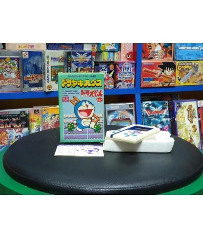 LSI Game Doraemon