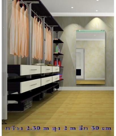แบบ Walk in Closet - I Shape