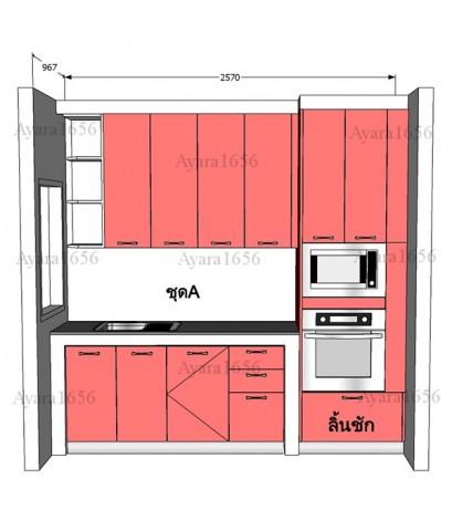 ชุดครัว Built-in ตู้ล่าง โครงซีเมนต์บอร์ด หน้าบาน Hi Gloss สีแดง - ม.Centro