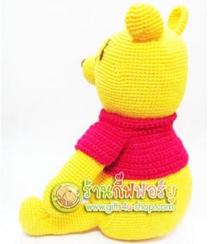 แพทเทิร์น ตุ๊กตาถักไหมพรม หมีพูห์
