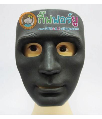 หน้ากากแฟนซี หน้าคน (สีดำ)