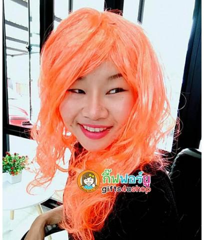 1 อัน สีส้ม วิกฟาร่า วิกผมยาวดัดลอน วิกนางงาม วิกคอสเพล วิกผมปลอม วิกแฟนซี Farah Wig fancy