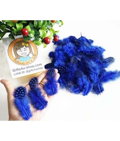 1 ถุง ลายจุด สีน้ำเงิน ขนเป็ดย้อมสี ขนนกย้อมสี ขนไก่ย้อมสี ขนเฟอร์ สำหรับงานประดิษฐ์ ดีไอวาย DIY