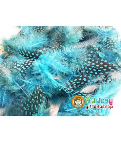 1 ถุง ลายจุด สีฟ้า ขนเป็ดย้อมสี ขนนกย้อมสี ขนไก่ย้อมสี ขนเฟอร์ สำหรับงานประดิษฐ์ ดีไอวาย DIY