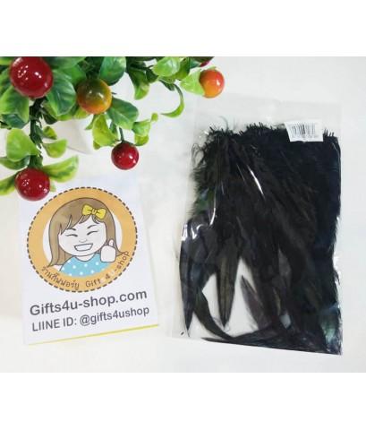 1 ถุง สีดำ ขนเป็ดย้อมสี ขนนกย้อมสี ขนไก่ย้อมสี ขนเฟอร์ สำหรับงานประดิษฐ์ ดีไอวาย DIY