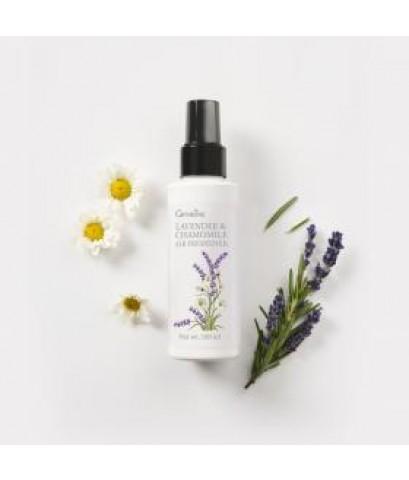 Giffarine lavenderchamomile air freshener 100ml. สเปรย์ปรับอากาศ กลิ่นลาเวนเดอร์
