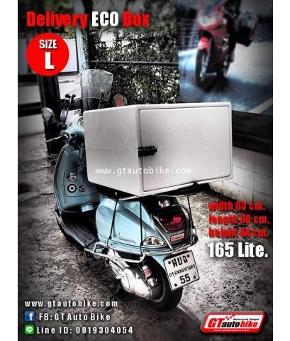 Delivery ECO Box Size L / 165 ลิตร