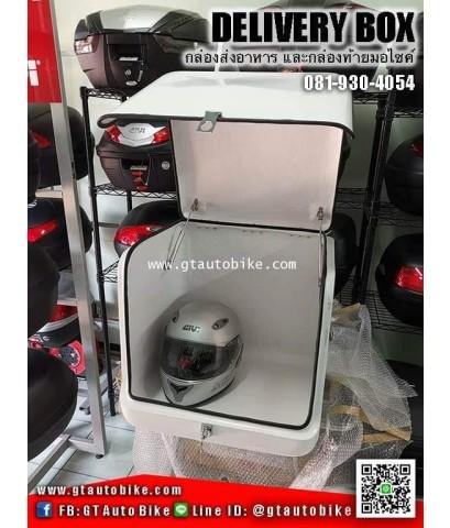 Delivery Box รุ่น TL Box ขนาด 156 ลิตร