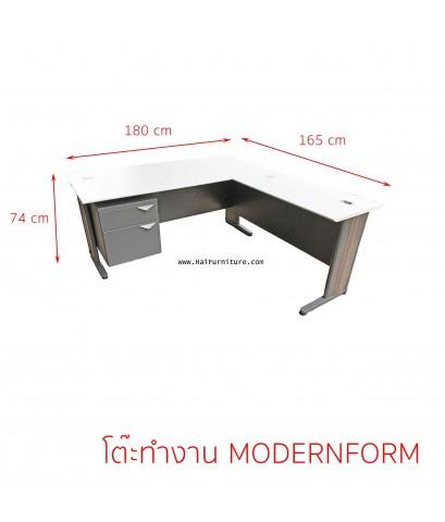 โต๊ะทำงาน ตัว L MODERNFORM 180*165*74 ซม.