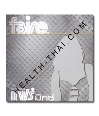 Faire Mix ถุงยางอนามัย แฟร์ มิกซ์ – ถุงยาง ผิวไม่เรียบ มีปุ่ม+วงแหวน 52 มม. - ครึ่งโหล