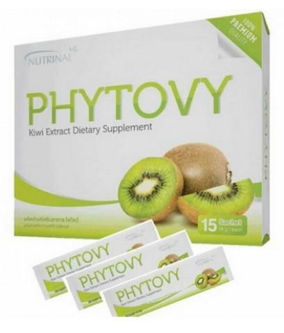 Phytovy ไฟโตวี่ ไฟเบอร์ล้างสารพิษ และควบคุมน้ำหนักด้วยวิธีธรรมชาติ