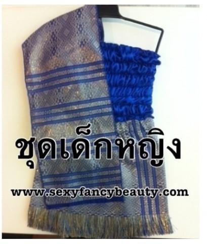 pre order  ชุดอาเซียน ASEAN ชุดประจำชาติลาว ชุดลาวเด็ก สีน้ำเงิน สำเร็จรูป size8 ประมาณ7-8 ขวบ