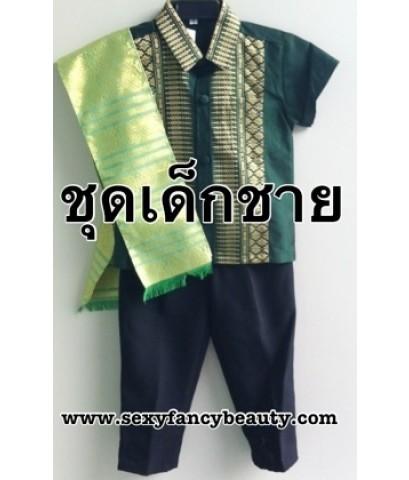 พร้อมส่ง  ชุดอาเซียนเด็ก ASEAN ชุดประจำชาติลาว ชุดลาวเด็ก สีเขียว สำเร็จรูป sizeS ประมาณ 3 ขวบ
