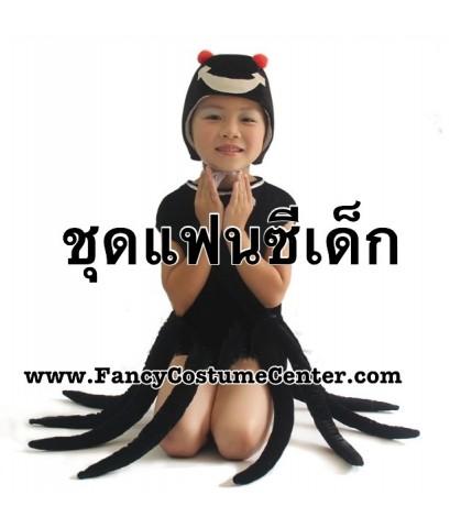 ชุดสัตว์น้ำ ชุดปลาหมึก กำมะหยี่ ขนาดเด็กสูง 120-130 cm