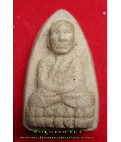 หลวงปู่ทวด อ.นอง วัดทรายขาว เนื้อพิเศษตะกรุดทองคำ