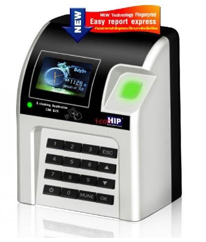 HIP Firger print time attandance CMi S70