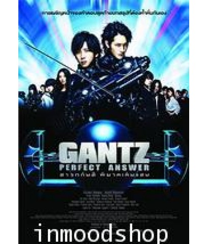 Movie-JP